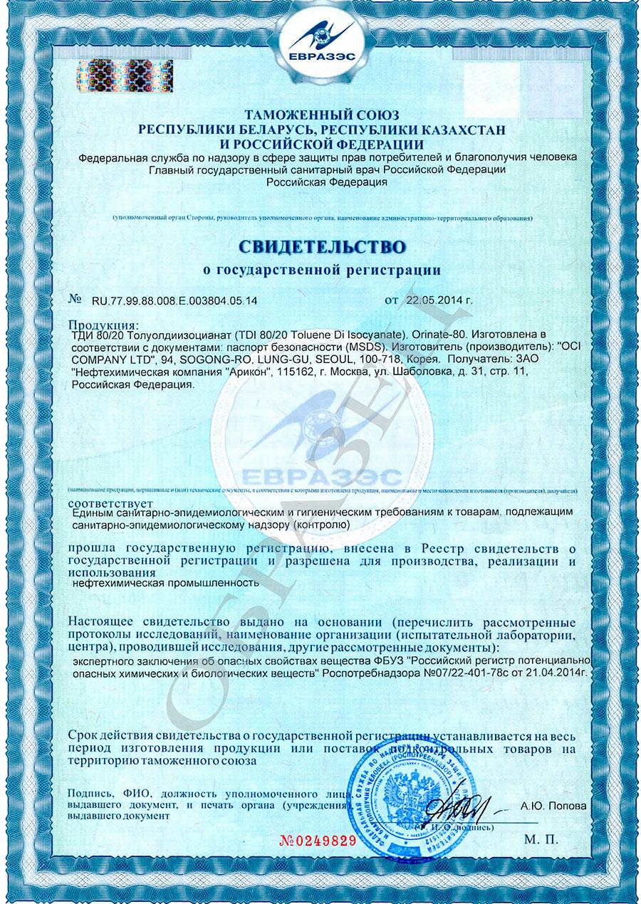 приказ о сроках сдачи документов в бухгалтерию